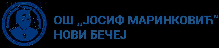 """ОШ """"Јосиф Маринковић"""""""