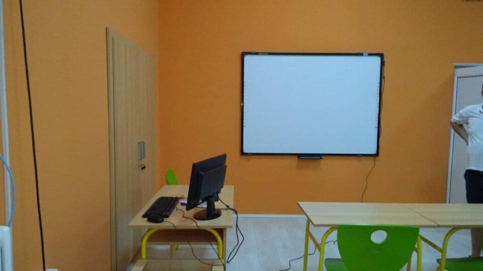 Опремање учионице-интерактивна табла