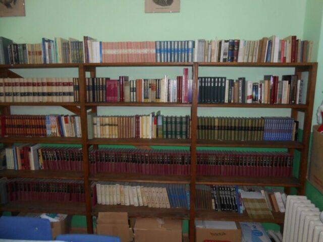 Библиотека школе