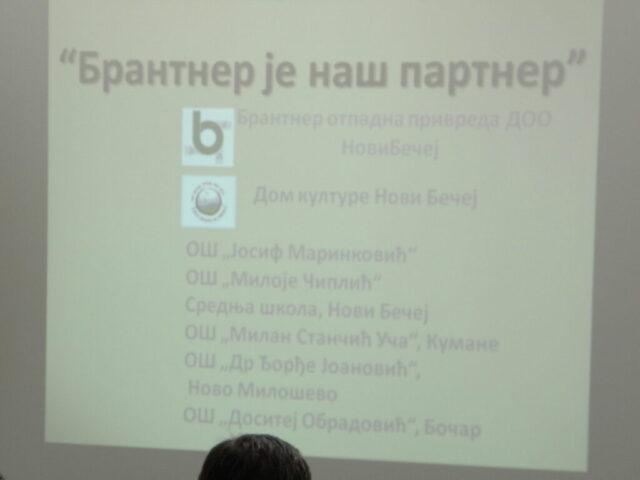 Завршен пројекат - изложба и дебата, презентација